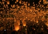 pictuesky lantern